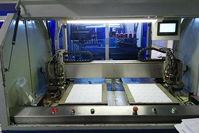 自动装填芯片机1